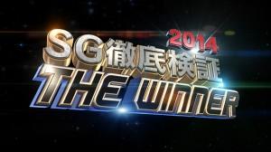 THE_WINNER2014