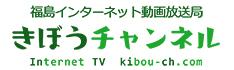 kibou_banner