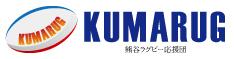 kumarug_logo234x59