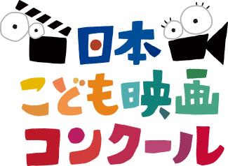 japan-jfa_box