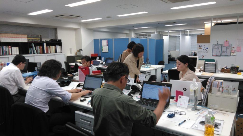大阪支社 新事務所