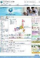独立行政法人地域医療機能推進機構 (2015.1~2015.3)